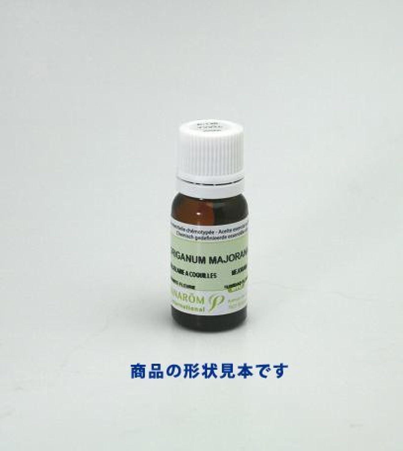 オークランド水を飲む先入観プラナロム レモンバーベナ精油(P-106)