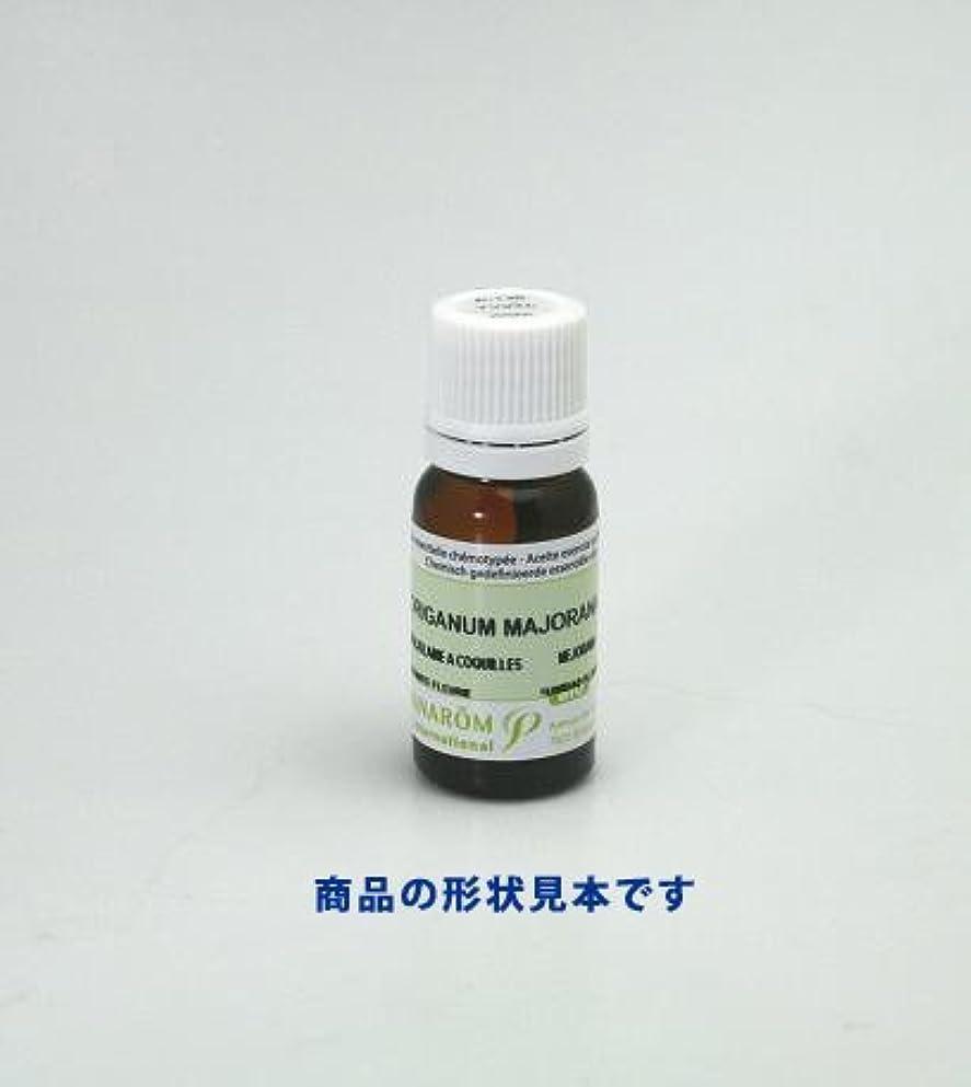 オレンジ共役間欠プラナロム レモンバーベナ精油(P-106)
