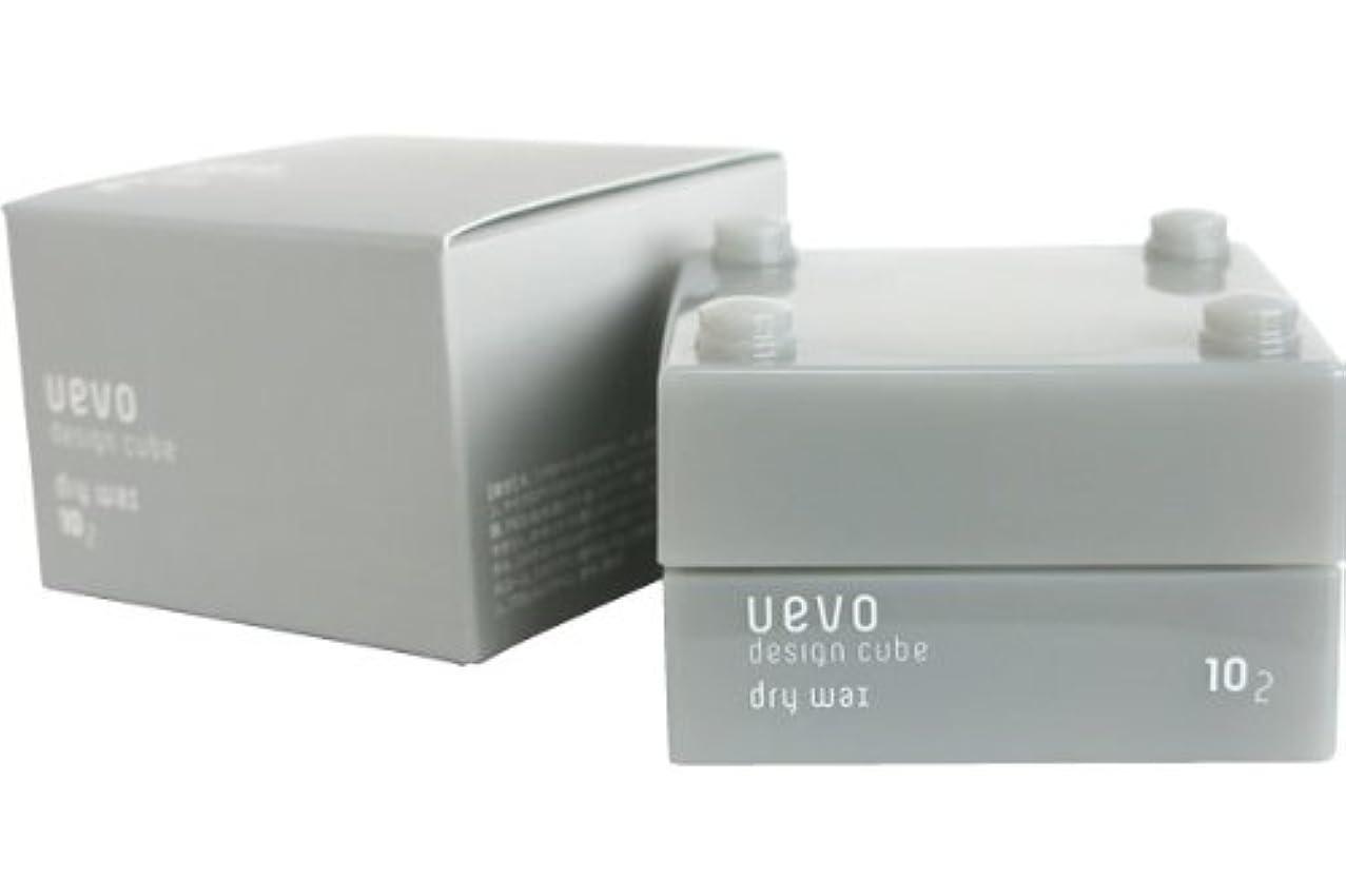 ペスト抜本的な鋼ウェーボ デザインキューブ ドライワックス 30