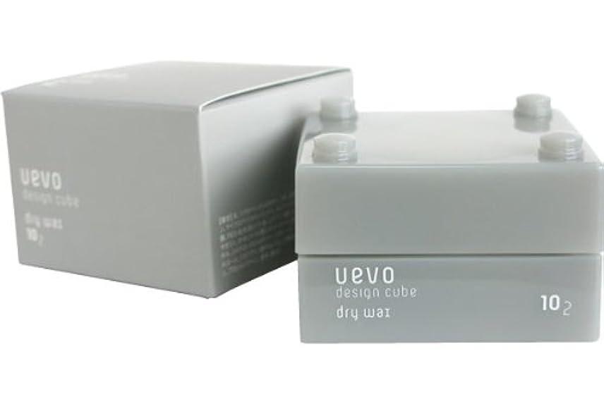 酸素ヒョウ気絶させるウェーボ デザインキューブ ドライワックス 30