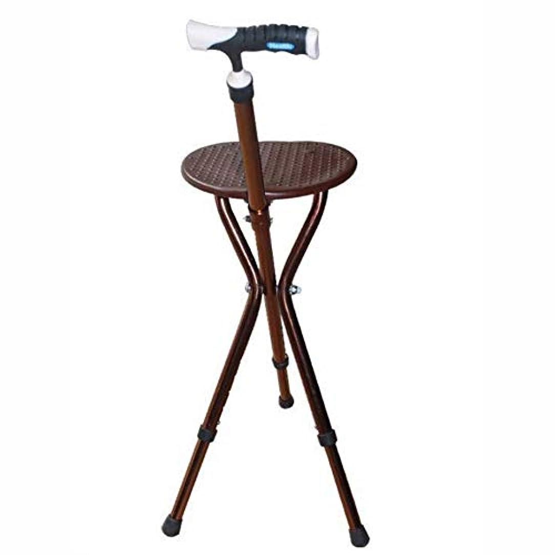 陰気知っているに立ち寄るループDSHUJCアルミ合金杖椅子3脚松葉杖マッサージ照明機能付き5つのファイル高さ調節可能高齢者に便利