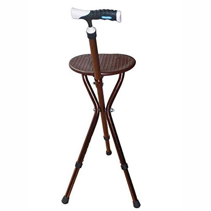 DSHUJCアルミ合金杖椅子3脚松葉杖マッサージ照明機能付き5つのファイル高さ調節可能高齢者に便利