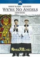 俺たちは天使じゃない [DVD]の詳細を見る