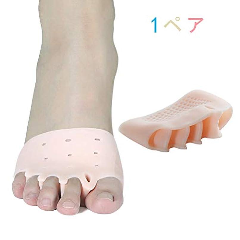 植物の事協同ZHER-LU 外反母趾サポーター 足指矯正 足裏保護パッド 足指分離パッド 足底筋膜炎 痛み緩和 衝撃吸収シリコンパッド 男女兼用 1ペア (ピンク)