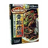 味の素 CookDo 青椒牛肉絲(チンジャオロースー) 100g ×10個