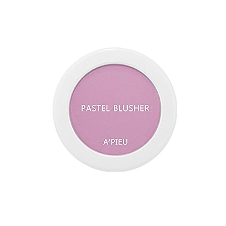 カプラー分数誠意[オピュ/APIEU] パステルブラッシャー/Pastel Blush #VL01