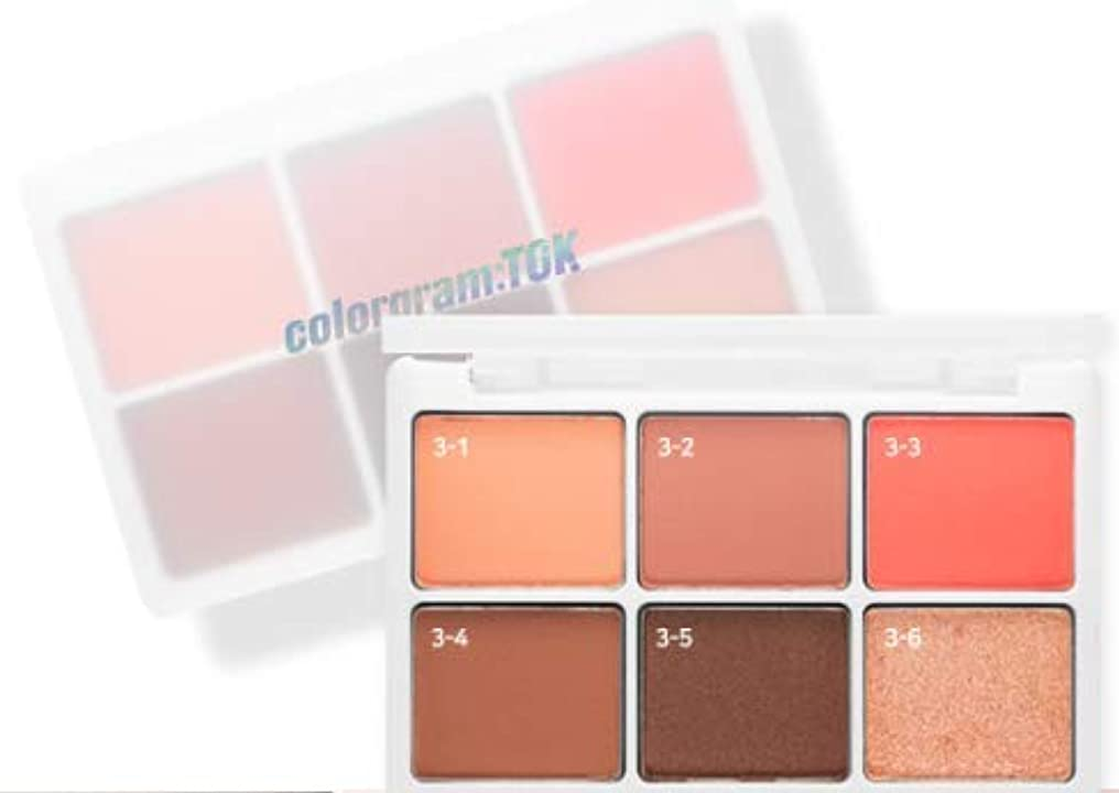 Hit Pan Eye Pallette 03 Happy Friends
