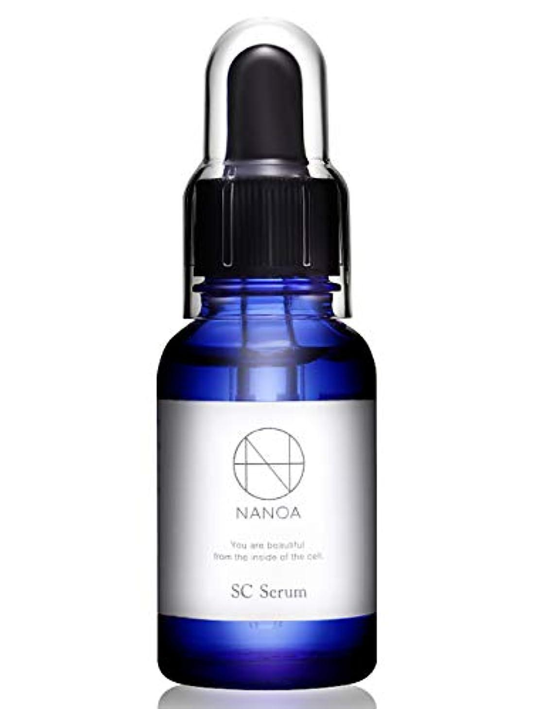 (ナノア)NANOA 皮膚科医が認めたヒト幹細胞美容液 EGF ほうれい線 エイジングケア セラミド 無添加 日本製