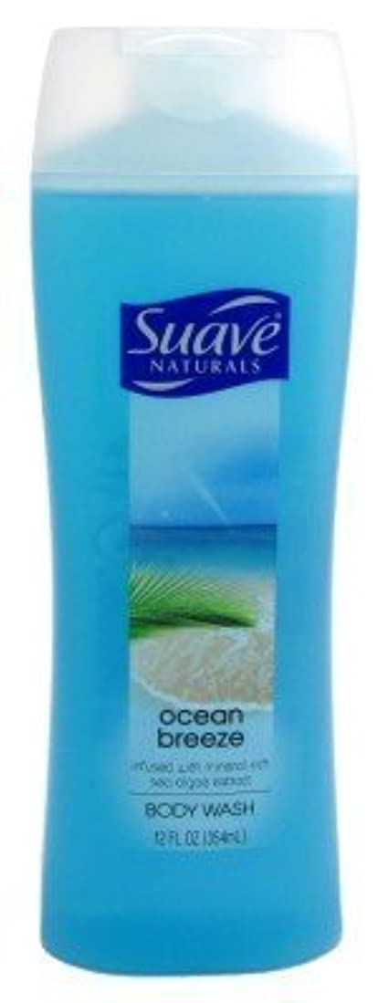 勤勉な蜜物質Suave Naturals Body Wash, Ocean Breeze - 12oz. by Suave [並行輸入品]
