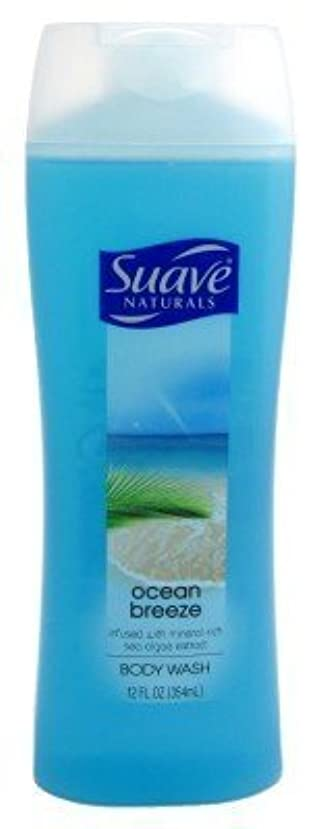 カウンタウェーハ油Suave Naturals Body Wash, Ocean Breeze - 12oz. by Suave [並行輸入品]