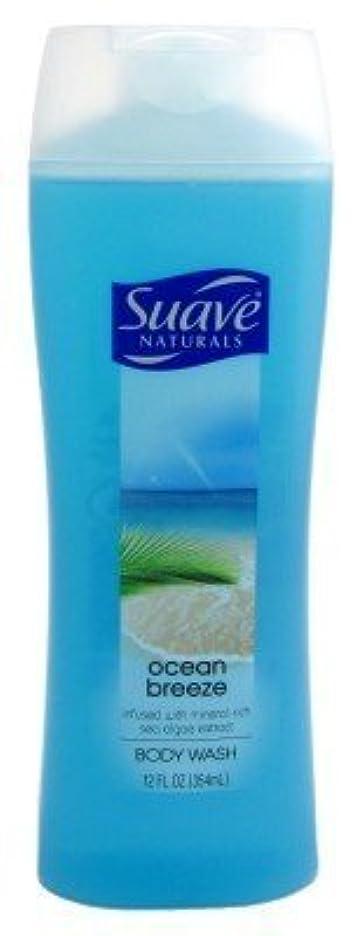 成熟した暗くするボーナスSuave Naturals Body Wash, Ocean Breeze - 12oz. by Suave [並行輸入品]