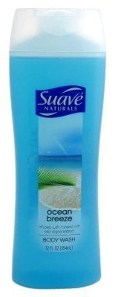 刈る囲い悪行Suave Naturals Body Wash, Ocean Breeze - 12oz. by Suave [並行輸入品]