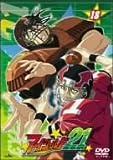 アイシールド21 18 [DVD]