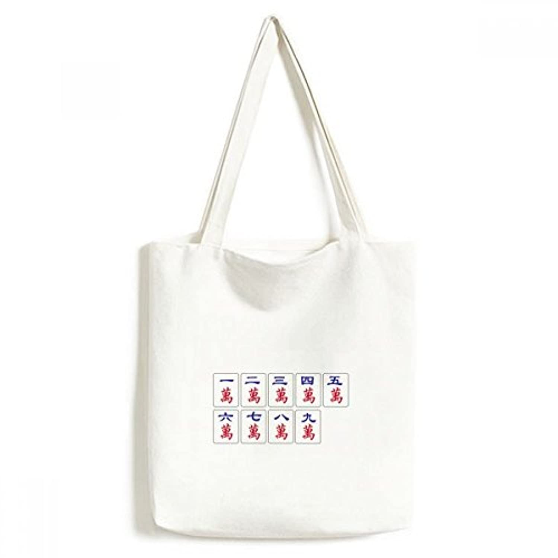 Traditional Chinese Culture Mahjongゲームキャンバスバッグ環境にトートバッグショッピングバッグWashableクラフトギフト