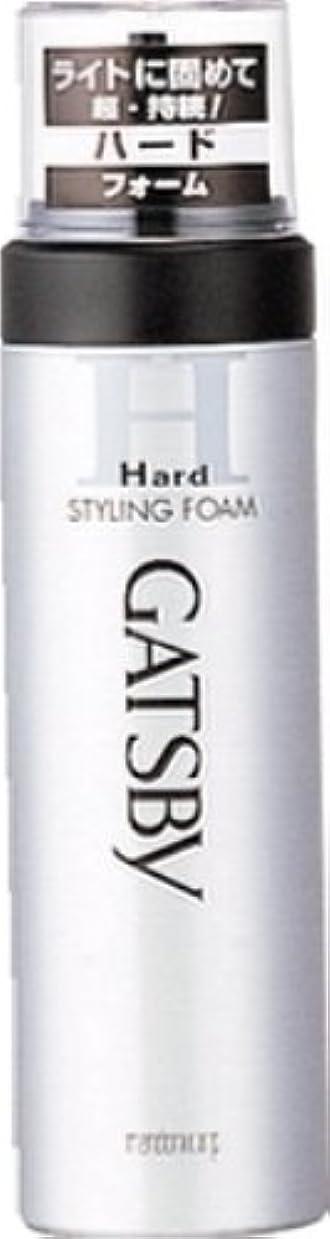 脅かす資本なめるGATSBY (ギャツビー) スタイリングフォーム ハード 185g
