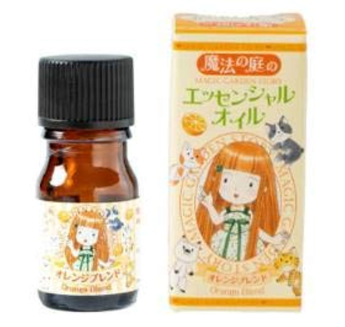 菊蚊熟達生活の木 魔法の庭のエッセンシャルオイル オレンジブレンド(3ml)