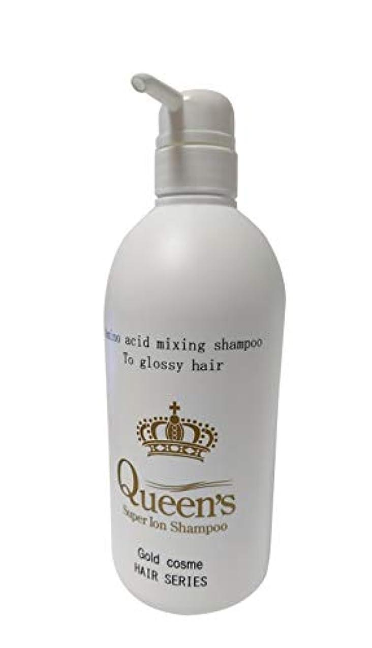 抑止するコインランドリー副産物クイーンズスーパーシャンプー 無添加 1本で シャンプー&ボディーソープ アミノ酸系 全身シャンプー 肌にも髪にもやさしい 2本組