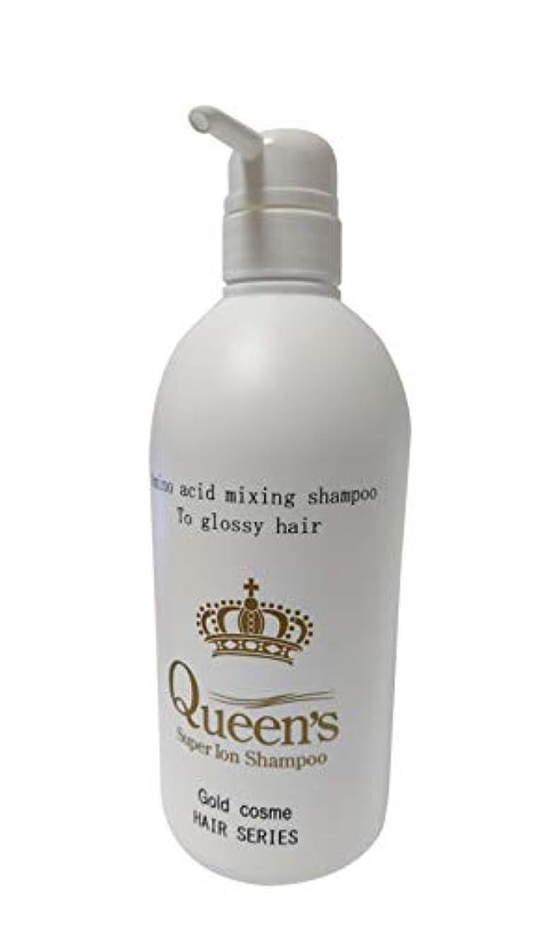 哲学的ミシン目保証クイーンズスーパーシャンプー 無添加 1本でシャンプー&ボディーソープ アミノ酸系肌にも髪にもやさしい 枝毛 抜け毛 頭皮のかゆみ 頭皮の臭い 1本