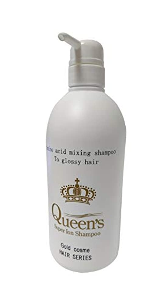 クイーンズスーパーシャンプー 無添加 1本でシャンプー&ボディーソープ アミノ酸系肌にも髪にもやさしい 枝毛 抜け毛 頭皮のかゆみ 頭皮の臭い 1本