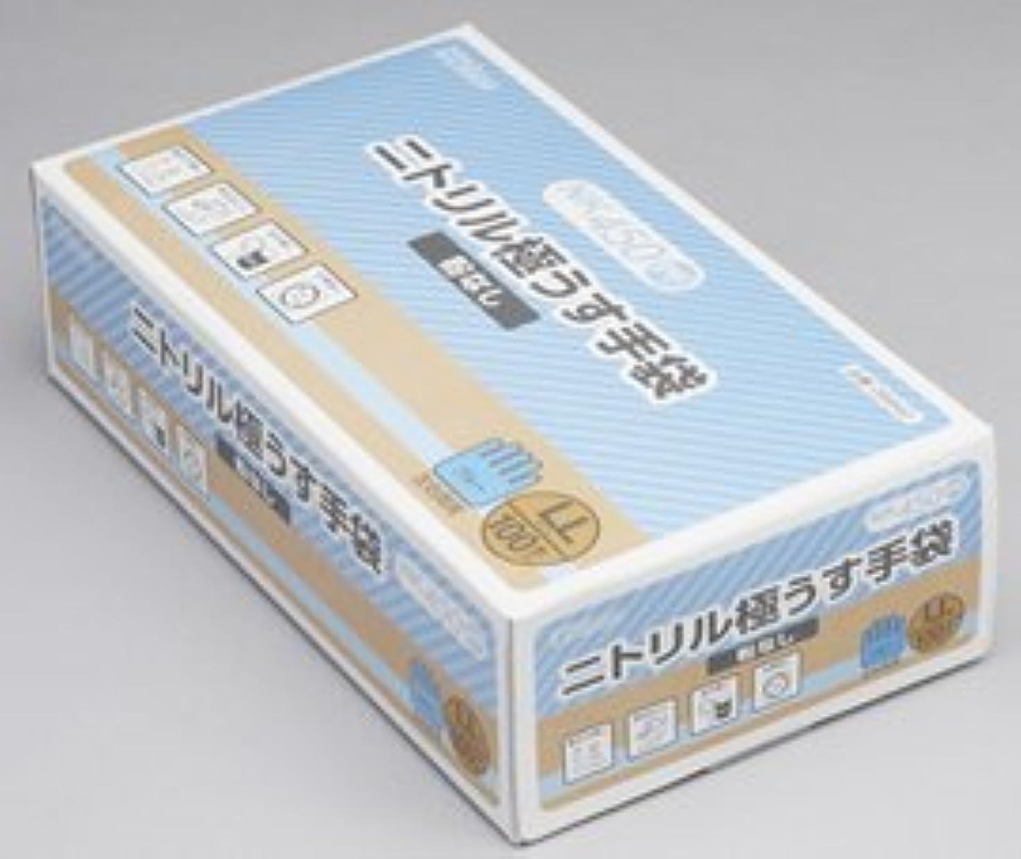 養うフラフープセットする粉なしニトリル極うす手袋 NK-450(LL,ブルー)
