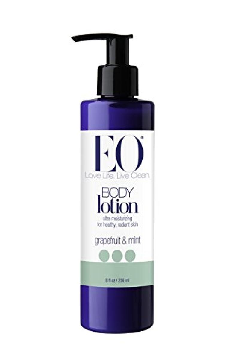 土後者暗くするEO Products Grapefruit & Mint Body Lotion 235 ml (並行輸入品)