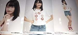 NGT48 諸橋姫向 4thシングル 「世界の人へ」 幕張メッセ 会場限定生写真 3種コンプ