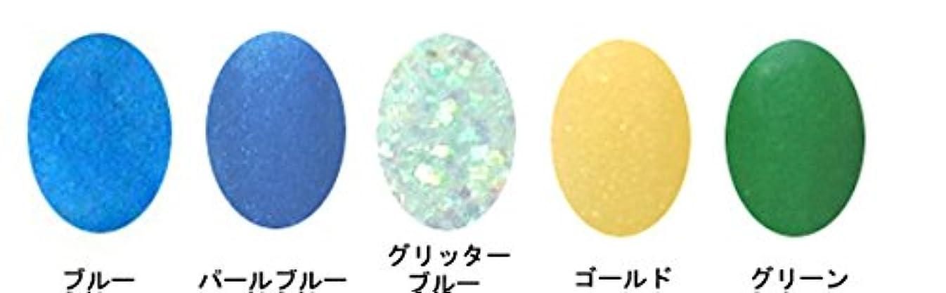 グリーンバック陪審操るアクリルカラーパウダー 5g (5色???) D