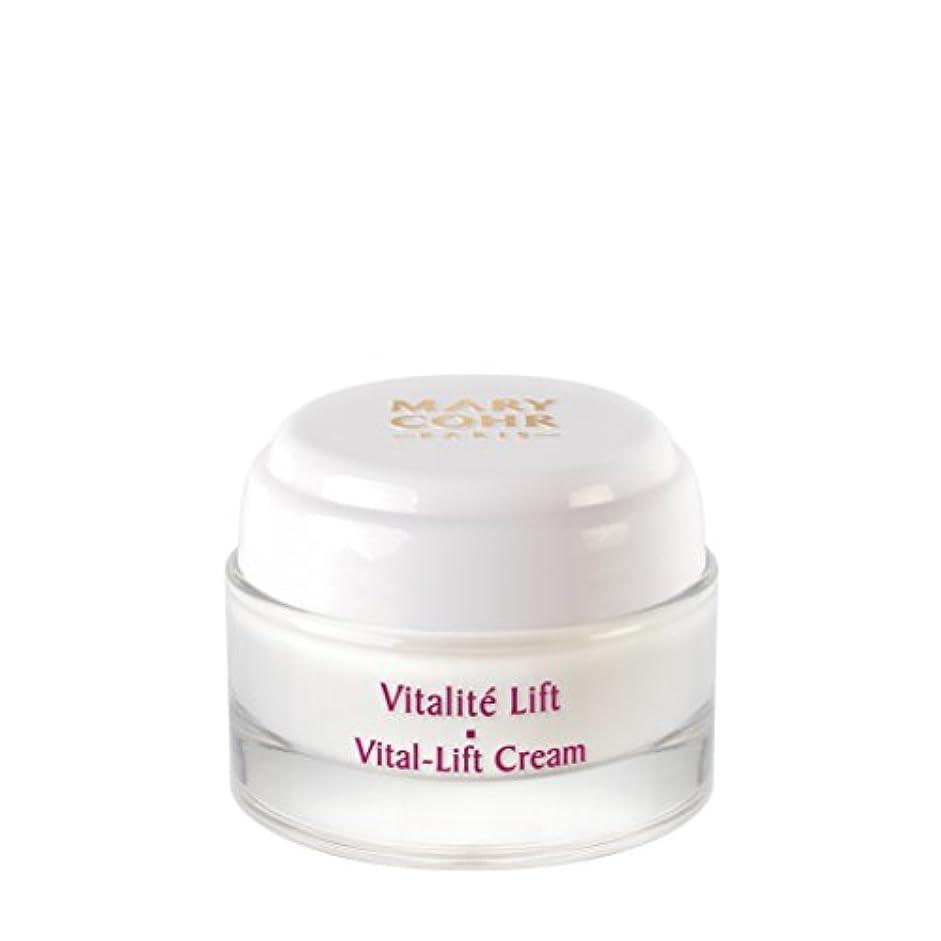 独立汚い寄稿者Mary Cohr Vital-Lift Cream - Firmless & Radiance Face Cream 50ml/1.7oz並行輸入品