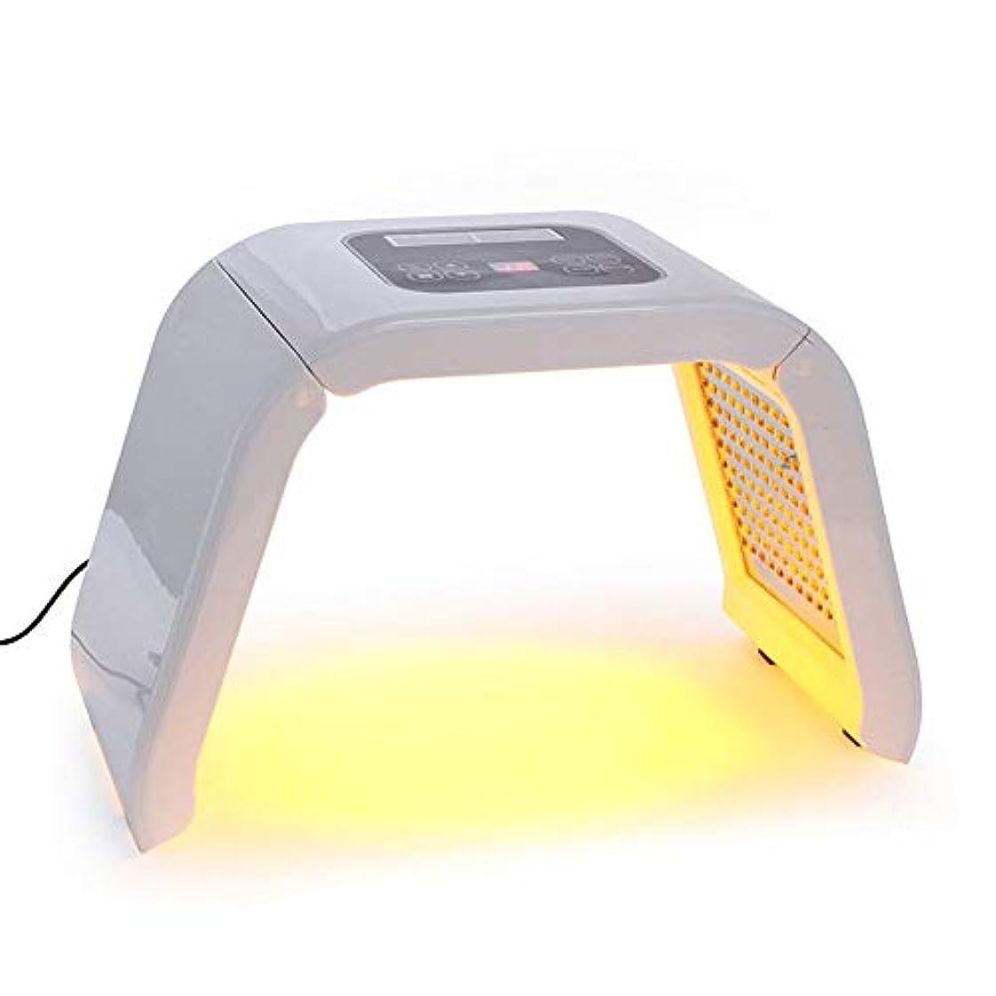 実り多い旅客エスニックZYL-YL 美顔器 光エステ フォト マスク PDTスペクトラム美容機器 にきび肌管理 LED分光マシン