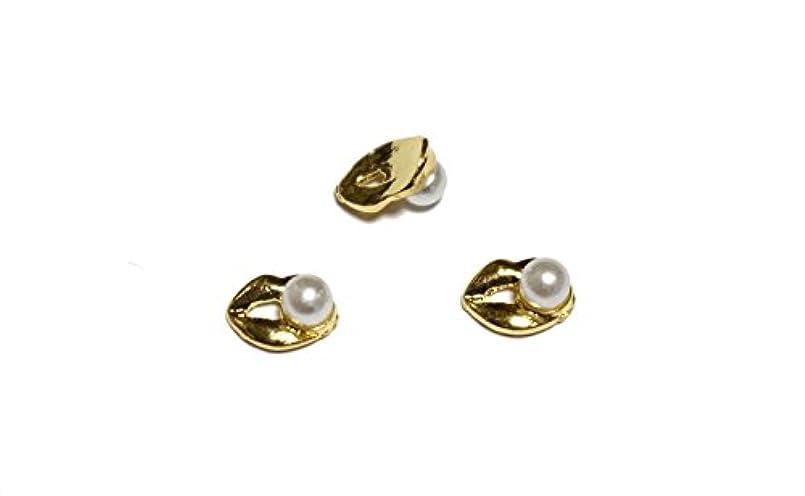 瞳全国借りている【jewel】パール付リップ ネイルパーツ 2個 4色から選択可能 ラインストーン ジェルネイル (ゴールド)