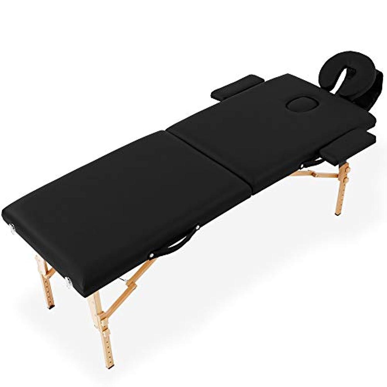 作物垂直現実的LOWYA マッサージベッド マッサージ台 軽量 折りたたみ コンパクト キャリーバック ブラック