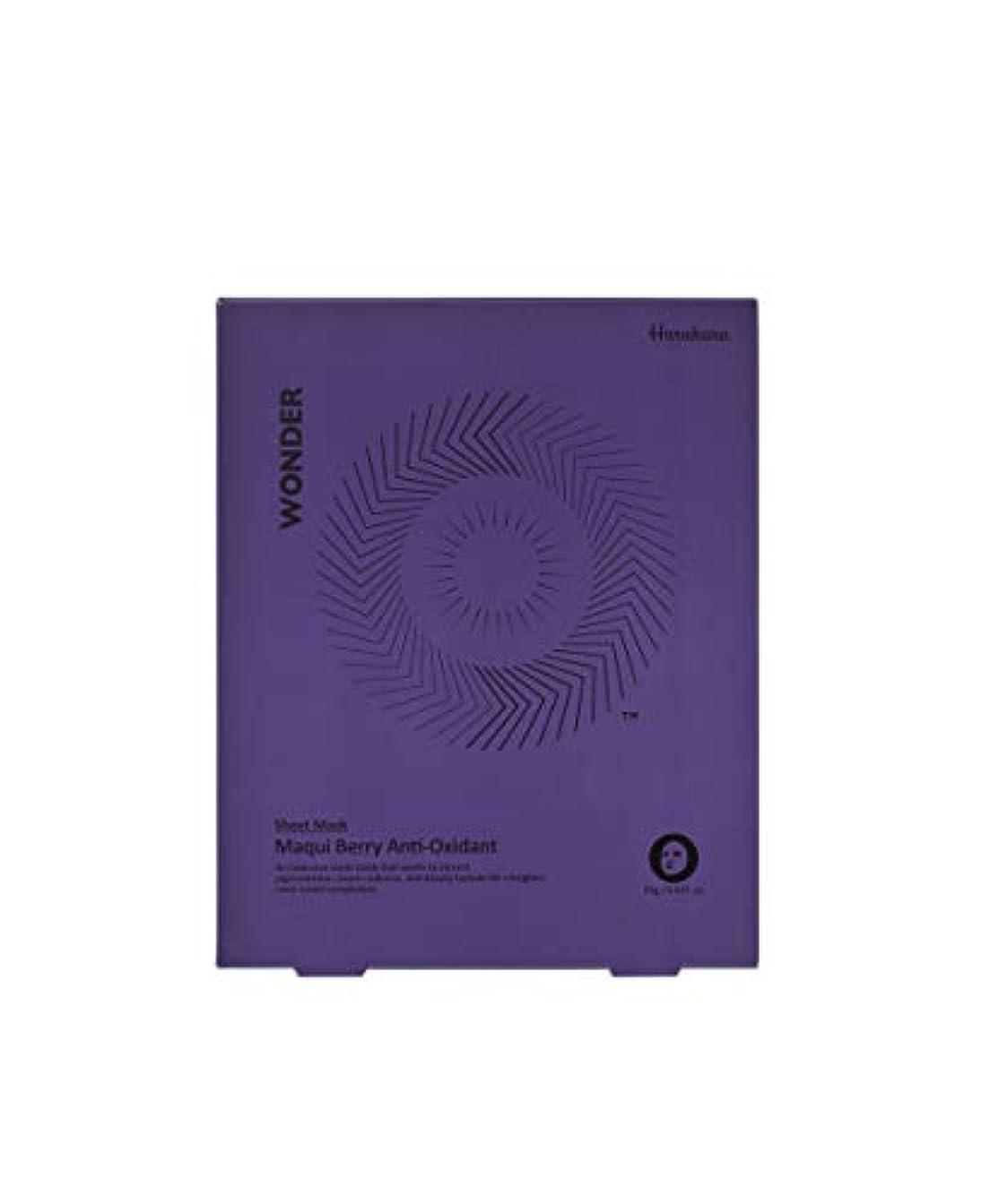 材料辛な発疹Haruharu(ハルハル) ハルハルワンダー MBAOマスク(5枚入り) フェイスパック 25ml×5枚