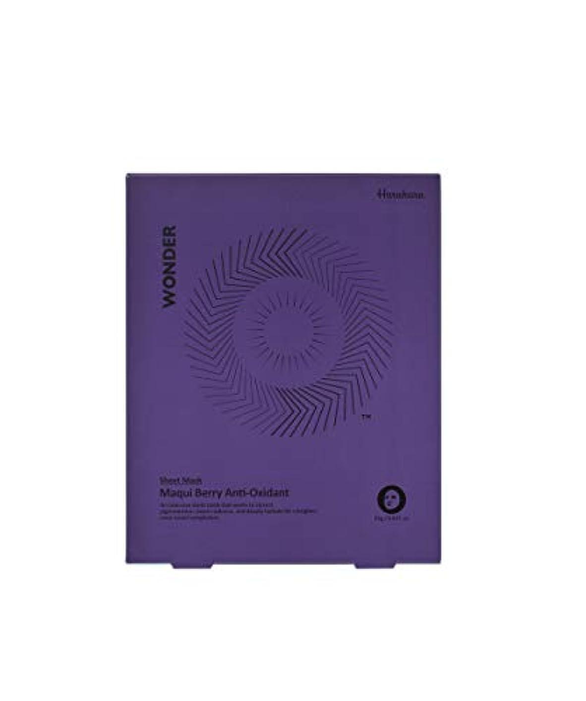 アナニバーマチュピチュ豊かなHaruharu(ハルハル) ハルハルワンダー MBAOマスク(5枚入り) フェイスパック 25ml×5枚