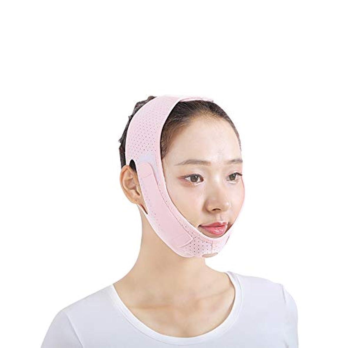 グレートバリアリーフハンマーモード薄い顔ベルト、睡眠は咬筋リフティングマスクリフティングファーミング?フェイシャルリンクルダブルチンリデューサーフェイスリフティングアーティファクトVフェイスマスク (Color : A)