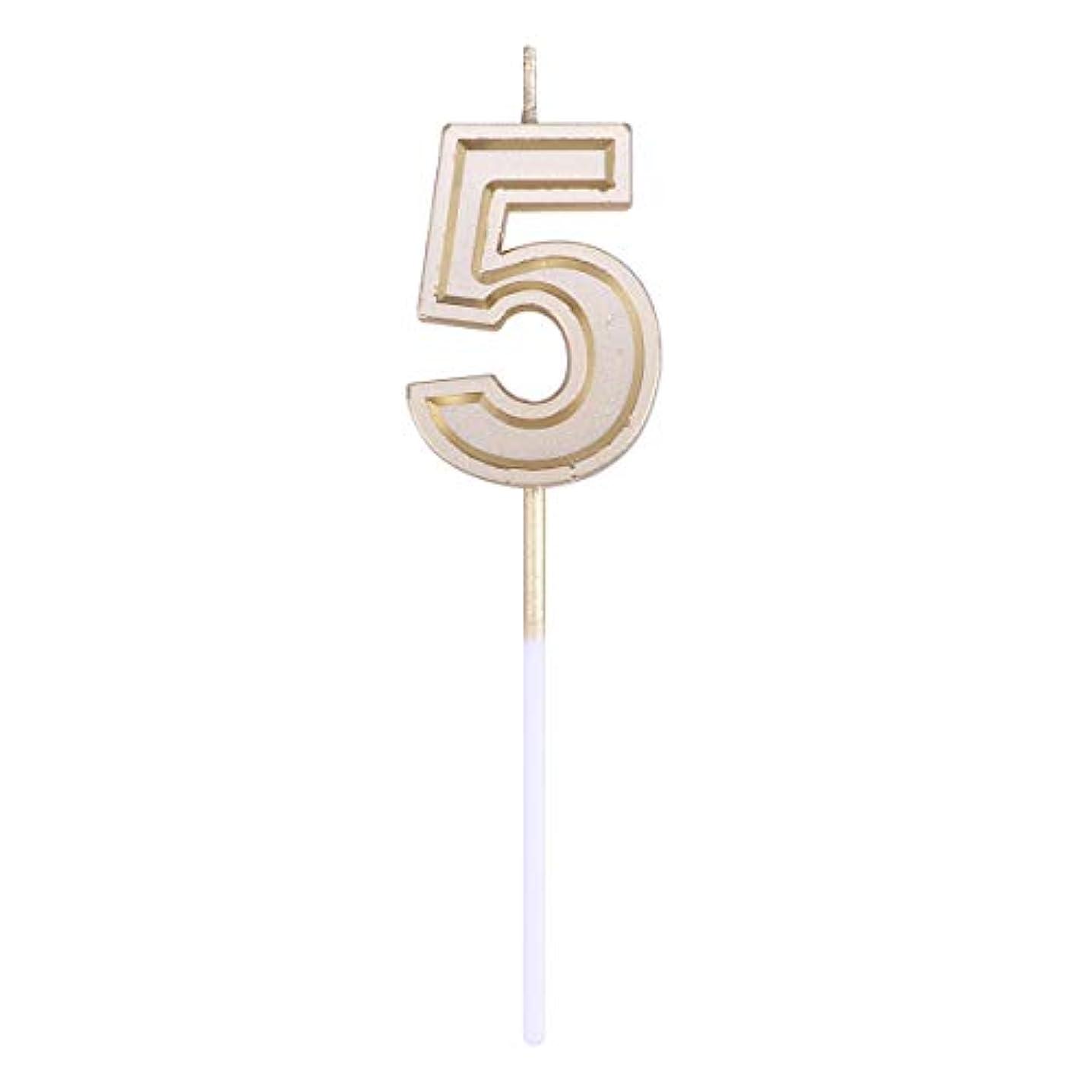 増幅する首相アラバマToyvian ゴールドラメ誕生日おめでとう数字キャンドル番号キャンドルケーキトッパー装飾用大人キッズパーティー(5)