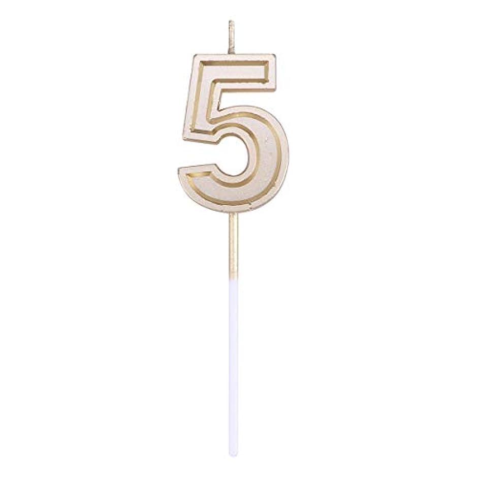 Toyvian ゴールドラメ誕生日おめでとう数字キャンドル番号キャンドルケーキトッパー装飾用大人キッズパーティー(5)