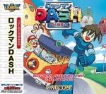 Ultra Series ロックマンDASH 価格改定版
