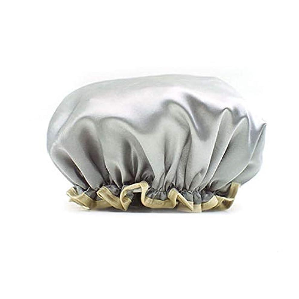 アシュリータファーマンバリーキラウエア山LBLMS 防水シャワーキャップ、アダルトシャワーファッション太い防水シャワーキャップ (Color : Gray)