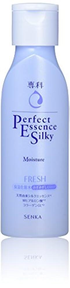 屈辱する製品受益者専科 パーフェクトエッセンス シルキーモイスチャー フレッシュ 保湿化粧水 200ml
