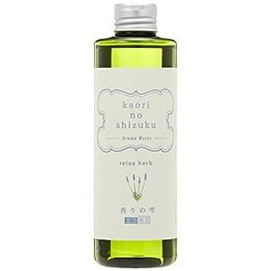 ミクニ 香の雫 リラックスハーブ フローラルでリラックスできる瑞々しい香り