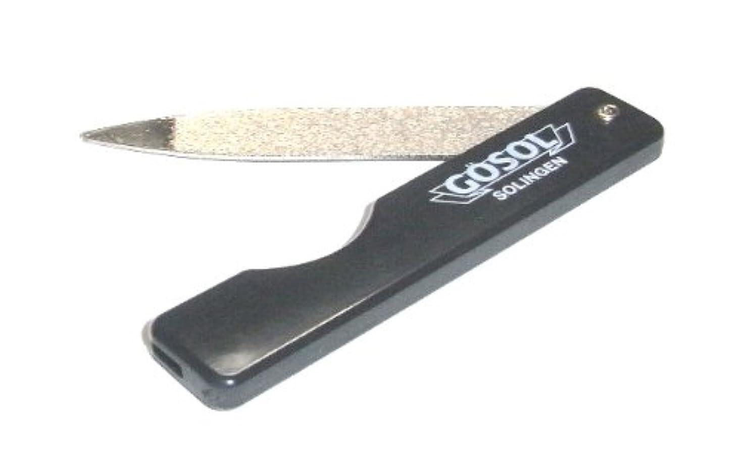 はっきりしない本物の矢ゲーゾル(独)GOSOL ポケット爪ヤスリ(サファイヤ折込式)2個組黒柄