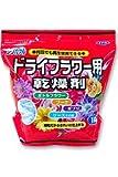 【箱売り】 豊田化工 ドライフラワー乾燥剤(シリカゲル) 1kg 15袋セット(計15kg) 細粒タイプ