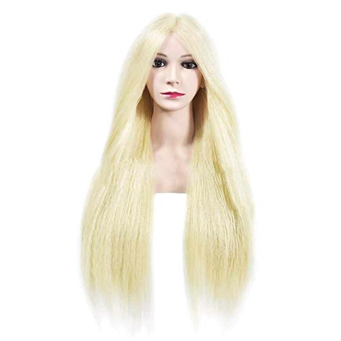 ヒステリック雪だるまを作るナイトスポット専門の練習ホット染色漂白はさみモデリングマネキン髪編組髪かつら女性モデルティーチングヘッド