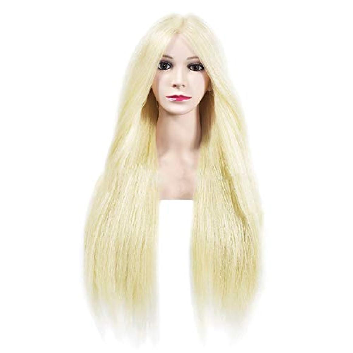 安いです早い文芸専門の練習ホット染色漂白はさみモデリングマネキン髪編組髪かつら女性モデルティーチングヘッド
