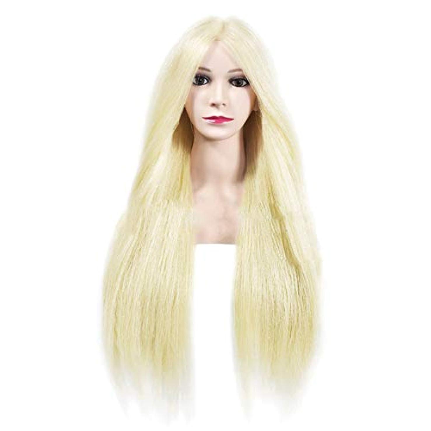 満足させるリーフレットする専門の練習ホット染色漂白はさみモデリングマネキン髪編組髪かつら女性モデルティーチングヘッド