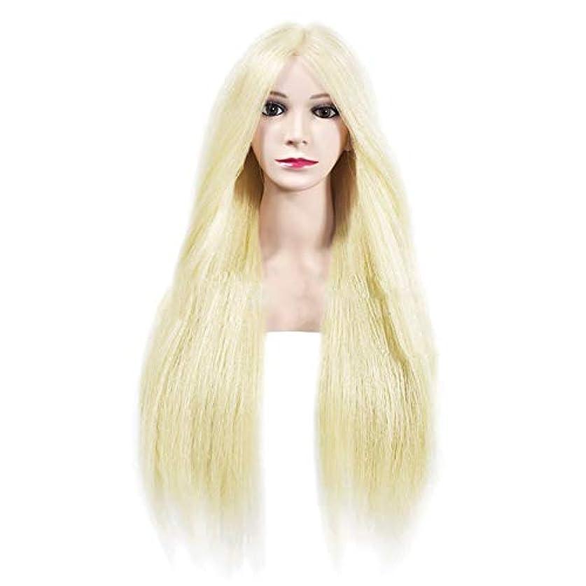 内訳無視する平日専門の練習ホット染色漂白はさみモデリングマネキン髪編組髪かつら女性モデルティーチングヘッド