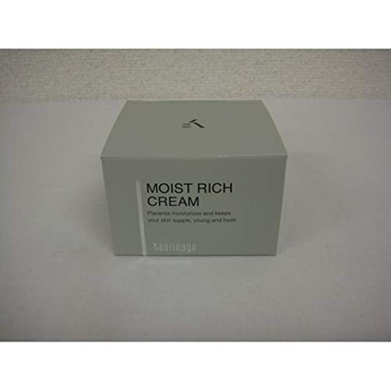 同封するダッシュサンプル【X2個セット】カオリナージュ モイストリッチクリーム 100g