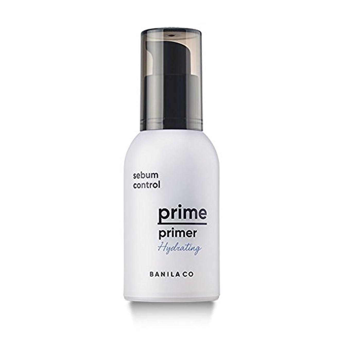 機械的に繊毛余分なBANILA CO(バニラコ) プライム プライマー ハイドレーティング Prime Primer Hydrating 30ml