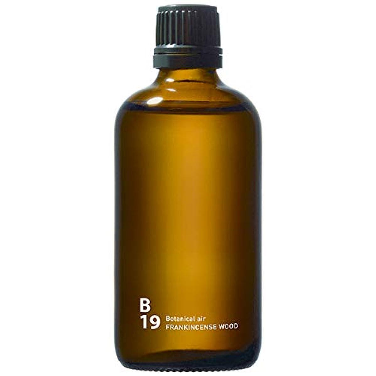 貞華氏証明するB19 FRANKINCENSE WOOD piezo aroma oil 100ml