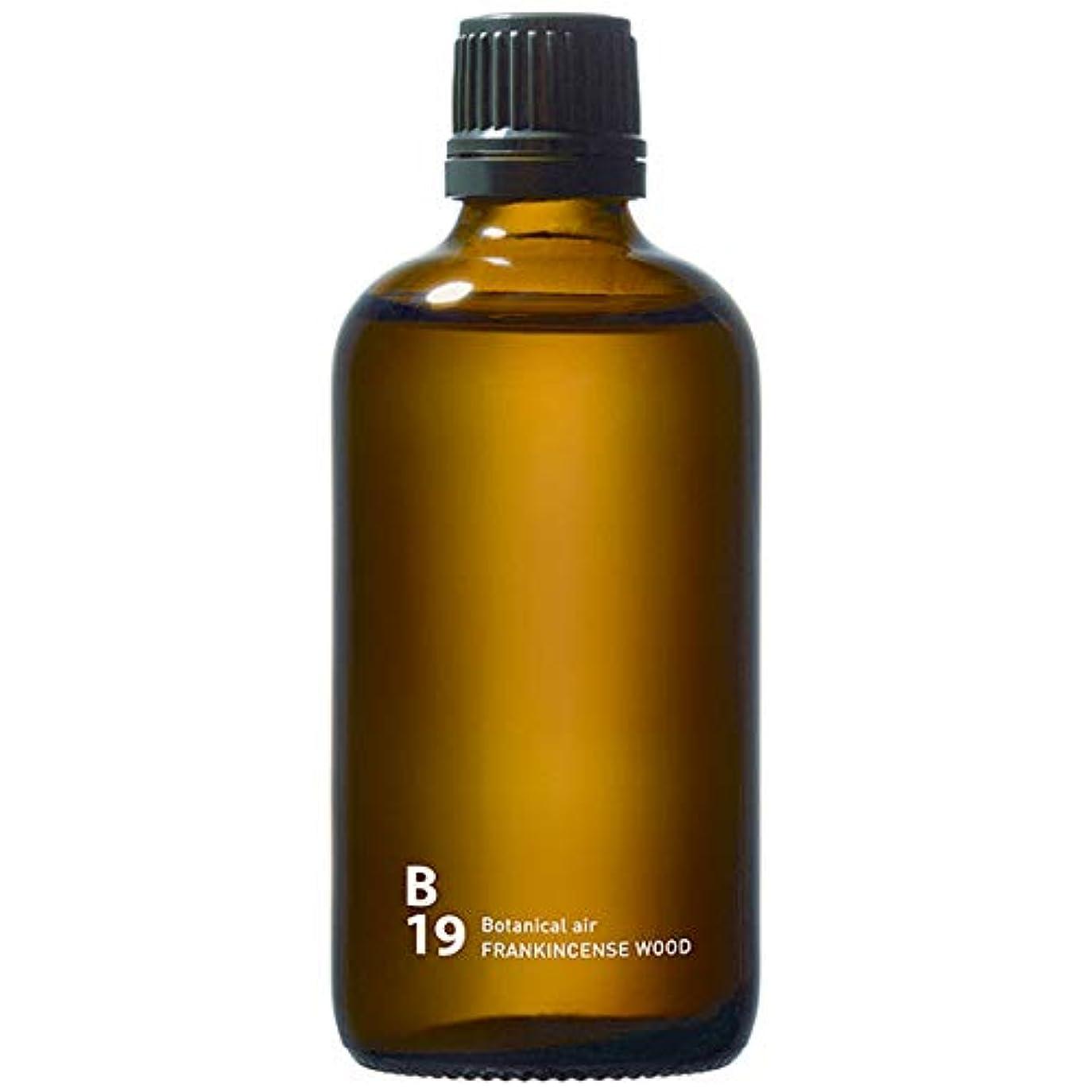 採用カウンターパート遠近法B19 FRANKINCENSE WOOD piezo aroma oil 100ml